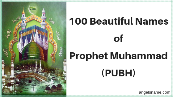 100 Beautiful Names of Prophet Muhammad (PUBH)
